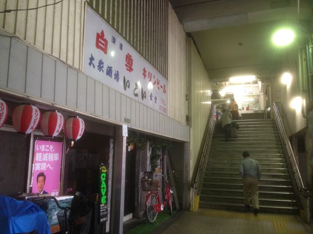 中津駅階段