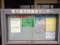 iphone_20111204204649.jpg