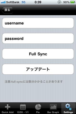 sync.jpg