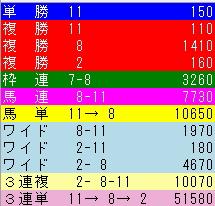 20100911h8.jpg