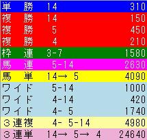 201018n12.jpg