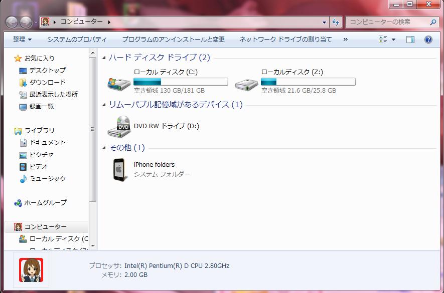iPhone folders1