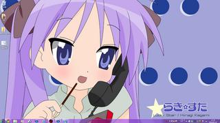 kagami_win7_001.png