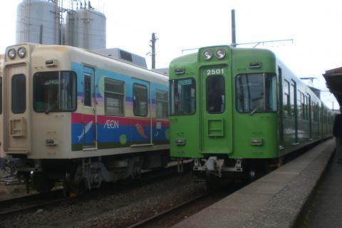 2000-4.jpg