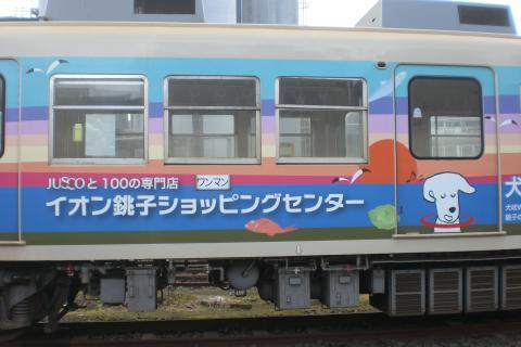 2000-6.jpg