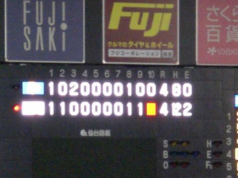 20080927ebs11.jpg