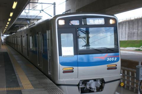 新しい特急電車2