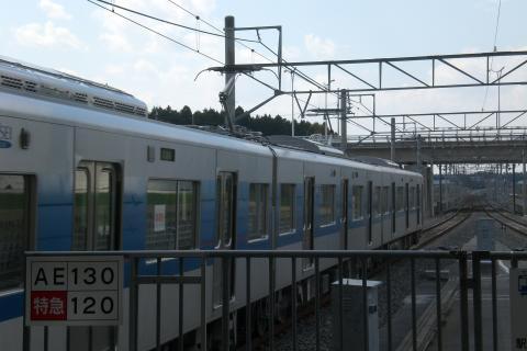 新しい特急電車3