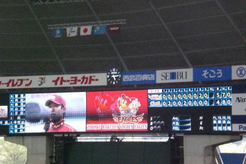 20100503le3.jpg
