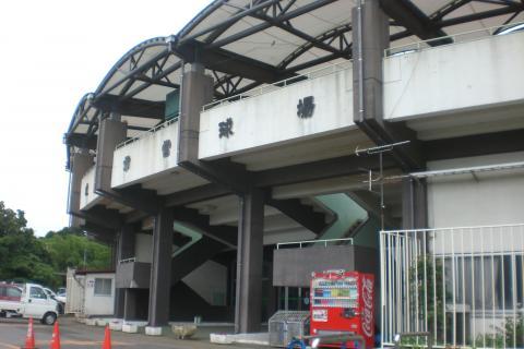 成田湯川4