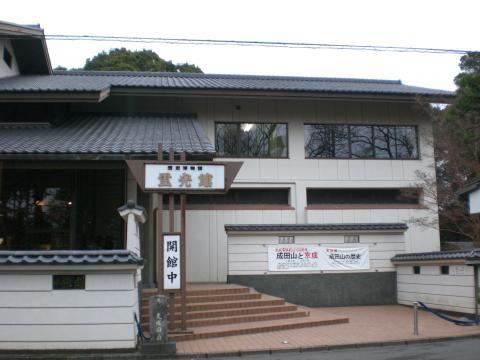 成田山と京成1