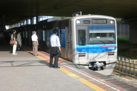 ア特20100910-1