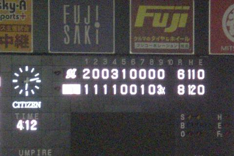 20100919em13.jpg