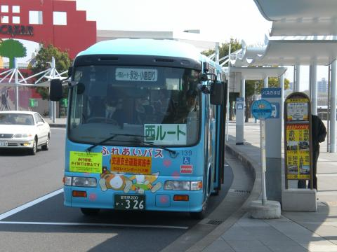 ふれあいバス緑ルート