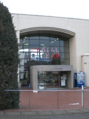 小山市郷土博物館