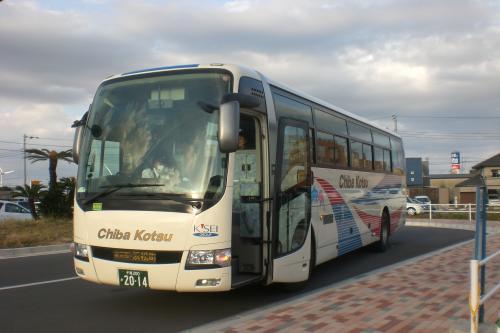 高速バス旭ルート