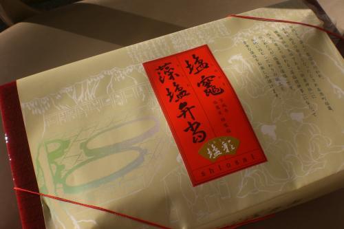 塩竈藻塩弁当5
