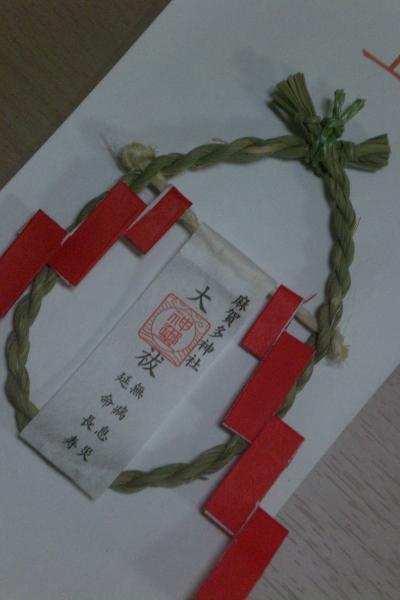 麻賀多大祓2010-6