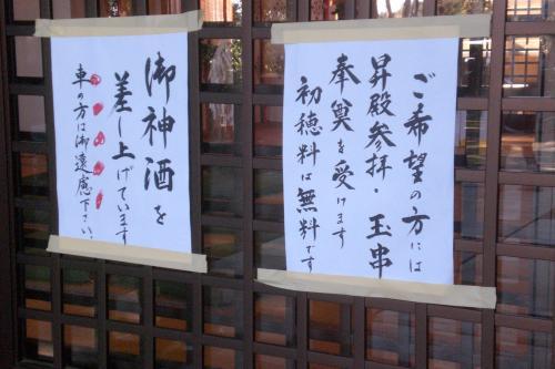 宗像神社2