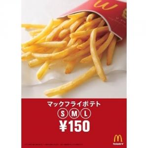 2012-01-27-163515.jpg