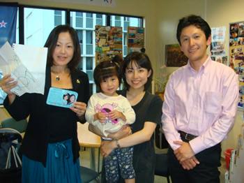 Yukari Kondo29Apr2010