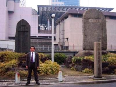 天誅組碑文と西村眞悟先生