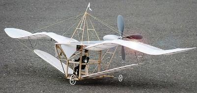 玉虫型飛行器