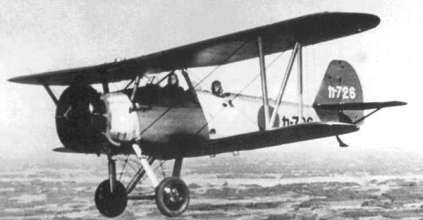 九三式中間操縦練習機