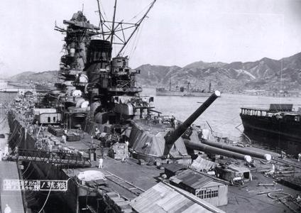 戦艦大和3