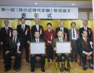 アバ懸賞論文表彰式