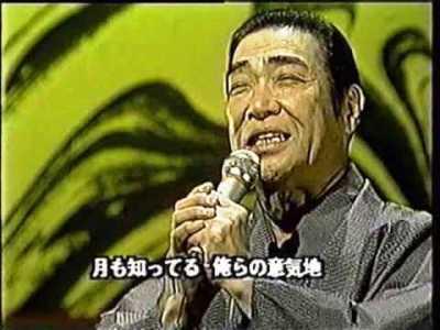 村田秀雄王将