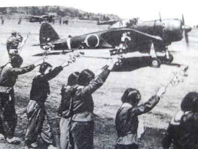 穴沢少尉機の出撃