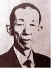 林信雄博士