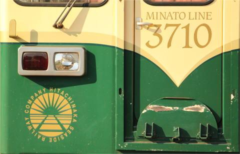 minato113.jpg