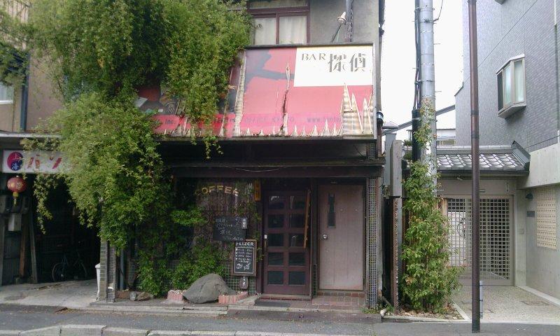 2013-04-03tantei.jpg