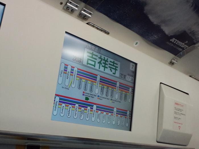 次は吉祥寺@JR中央線快速車内(by CA003)