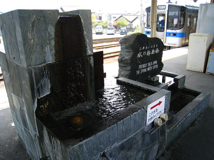うちぬき@伊予西条駅ホーム(by IXY DIGITAL 910IS)