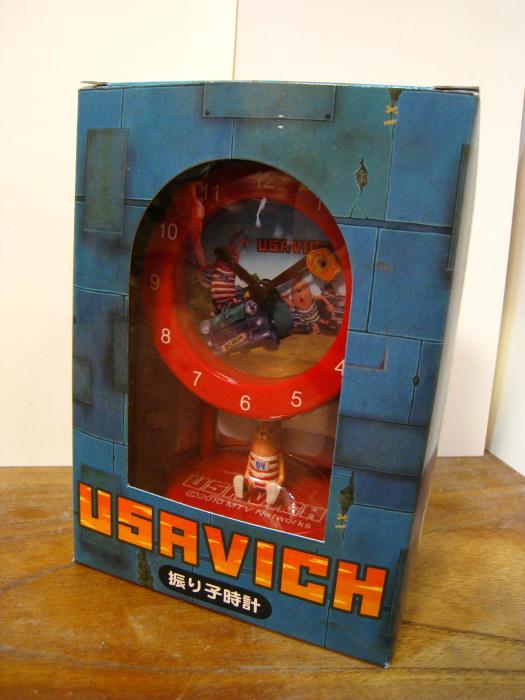 父の日・子供達からのプレゼント・ウサビッチ置き時計