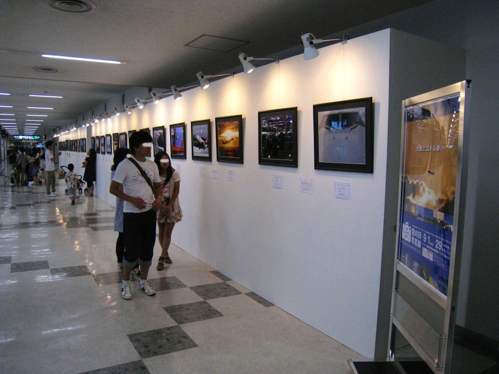 空の日写真展その弐@福岡空港第3ターミナル(by IXY DIGITAL 910IS)
