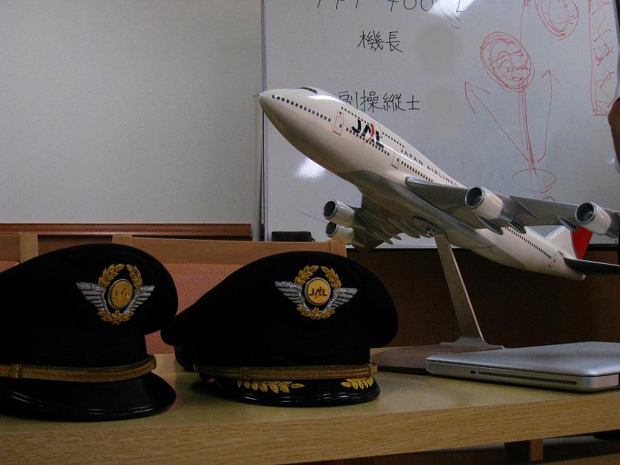 JAL B747-400クルー講演会のヒトコマ@大阪国際空港中央ターミナル「宙の間」(by IXY DIGITAL 910IS)