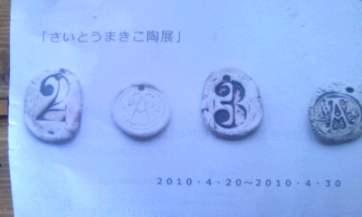 PA0_0104 - コピー