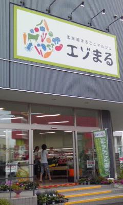 PA0_0198.jpg