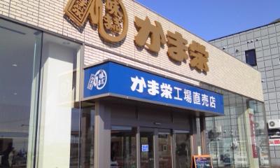 PA0_0401.jpg