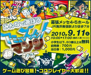 banner_300x250.jpg