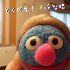 人形遊び1