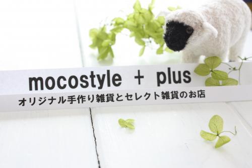 mocostyle + plus