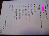 NCM_1773+-+繧ウ繝斐・_convert_20120410121642