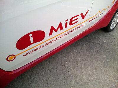 i-miev2.jpg
