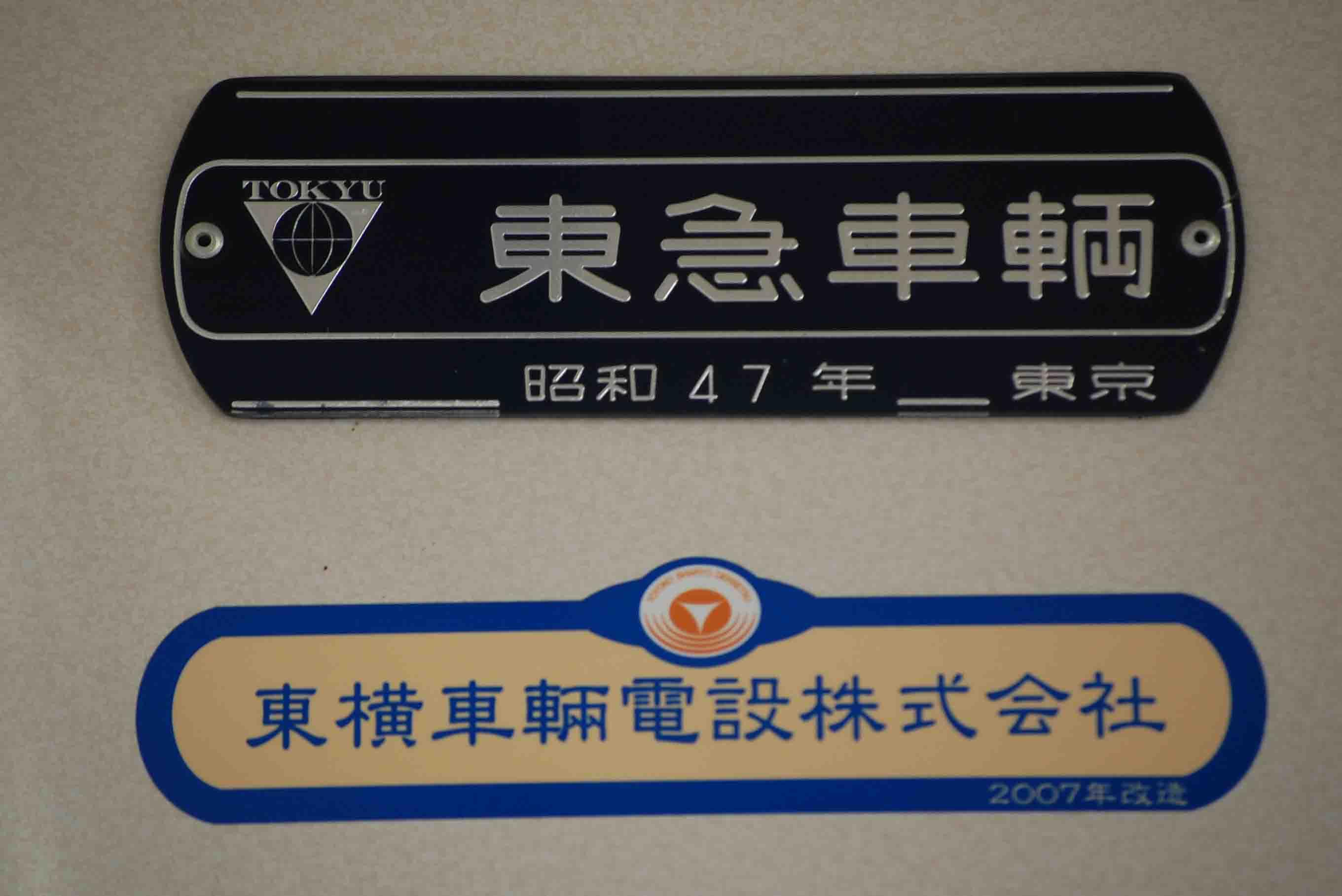 20120114伊豆急行 031A8256