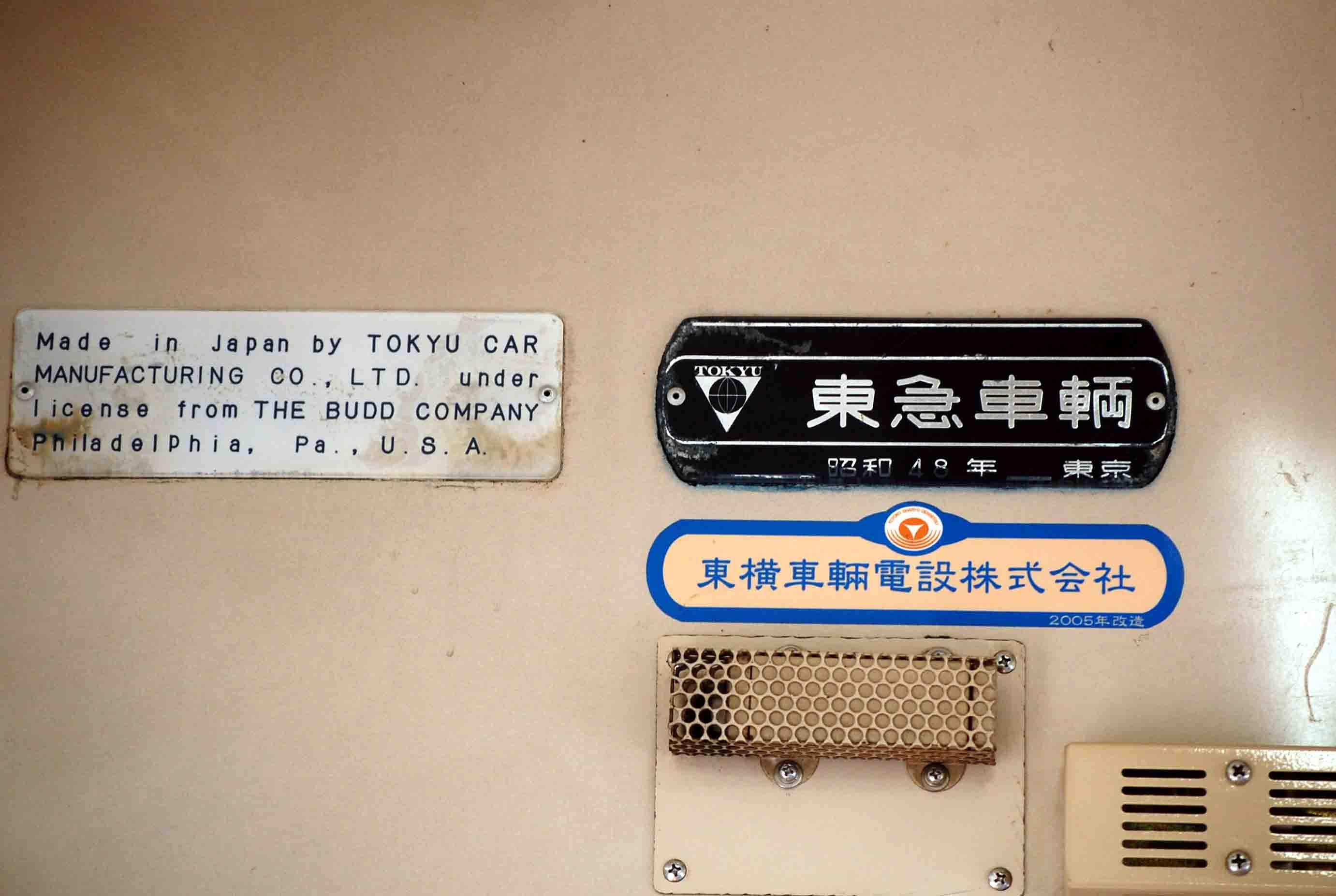 20120114伊豆急行 046B8014